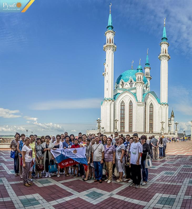 туристы Румб в Казани
