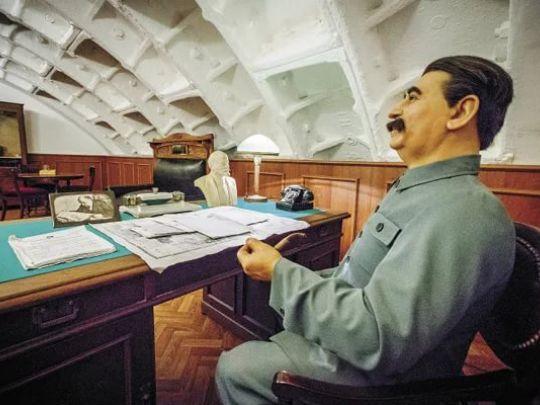 Сталин И.В.